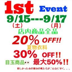 画像 祝4周年記念イベント開催!! の記事より 2つ目