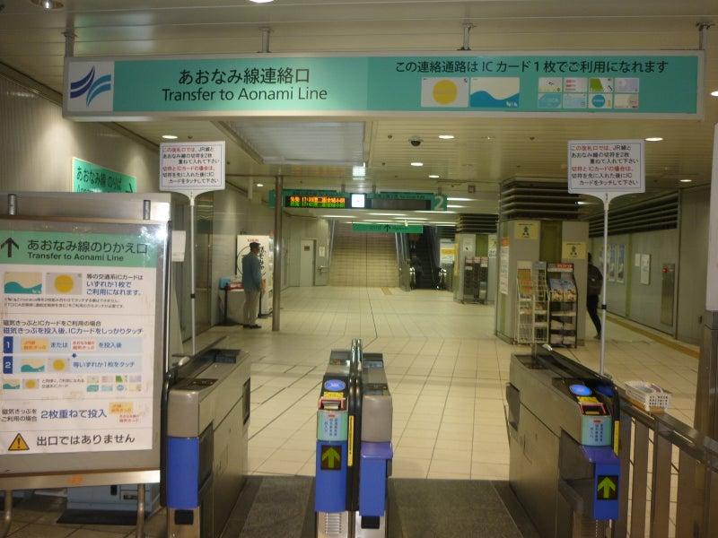あお なみ 線 名古屋 駅