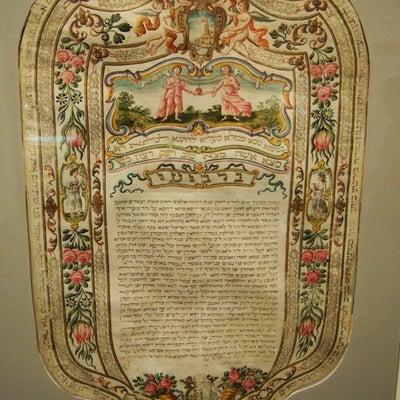 ユダヤ博物館「(2)シナゴーグ大神殿」【③ローマゲットー地区】の記事に添付されている画像