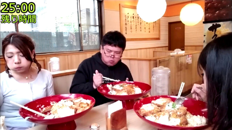 デカ 盛り Aco