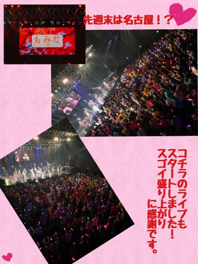 https://stat.ameba.jp/user_images/20180914/02/furitsukeyakabuki-mon/b6/16/j/o0640085414265553121.jpg
