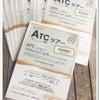 スタンプラリーみたいに。少しずつスタンプしてATCを完成させる「ATCツアー」!の画像