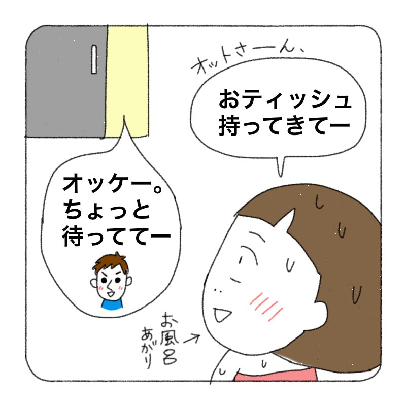 鼻血 臨月