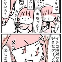 カラオケデビュー①の記事に添付されている画像