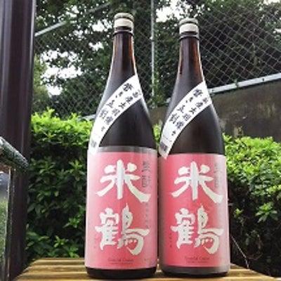 米鶴出羽燦々生酛純米大吟醸!!の記事に添付されている画像