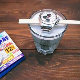 画像 オリス腕時計のおすすめのお手入れ方法【ORIS】 の記事より 2つ目