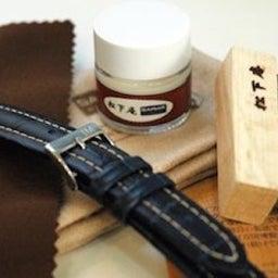 画像 オリス腕時計のおすすめのお手入れ方法【ORIS】 の記事より 5つ目