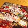 岡崎カントリーフェスタ ありがとうございました!の画像