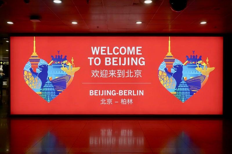 北京1-6