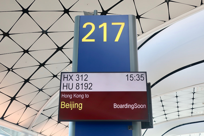 北京1-1