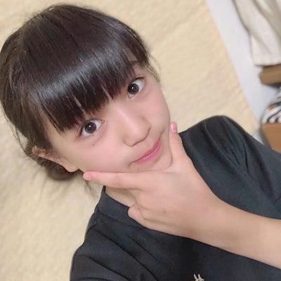 ☆玉城ひなこです☆の記事に添付されている画像