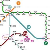 上海ディズニー 浦東国際空港からトイストーリーホテルまでの行き方の記事に添付されている画像