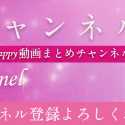 ゆりんちゃん HappyCafeインスタライブ ~夜の昼顔&実践で日常に落とし込の記事に添付されている画像