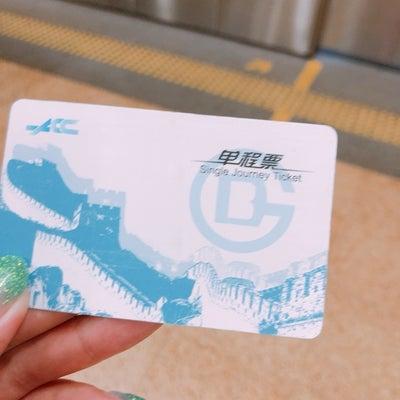【China】北京モスクワ一人旅4~地下鉄を乗り継いで王府井駅に到着~の記事に添付されている画像