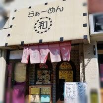 ☆チャーハン437食目☆オムチャーハンの旅その5の記事に添付されている画像
