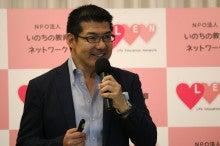 腰塚勇人先生インタビュー放送 |...