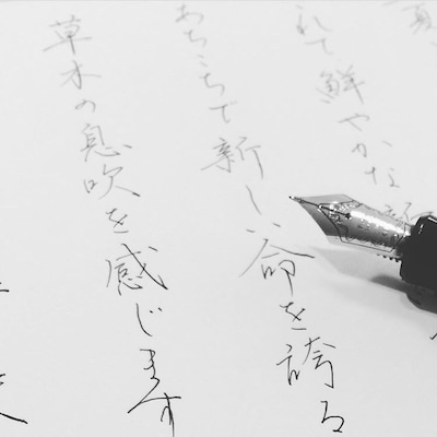 ✳︎徳島教室ごあんない✳︎の記事に添付されている画像