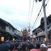 岸和田 だんじり祭り 曳き出しの朝の画像