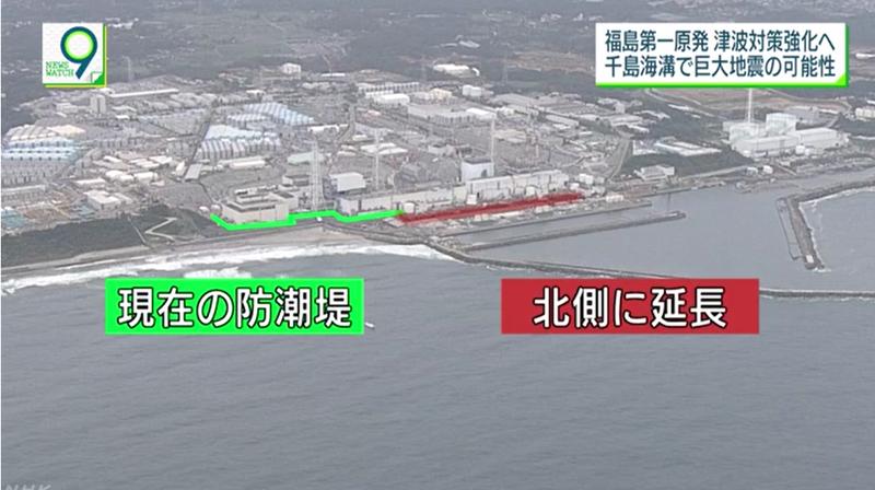 28日北海道・根室半島南東沖(最大震度4、M5.4、深さ100km)~切迫する千島海溝超巨大地震