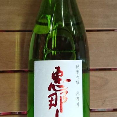 恵那山 純米吟醸 ひやおろし 秋乃月 入荷です!の記事に添付されている画像