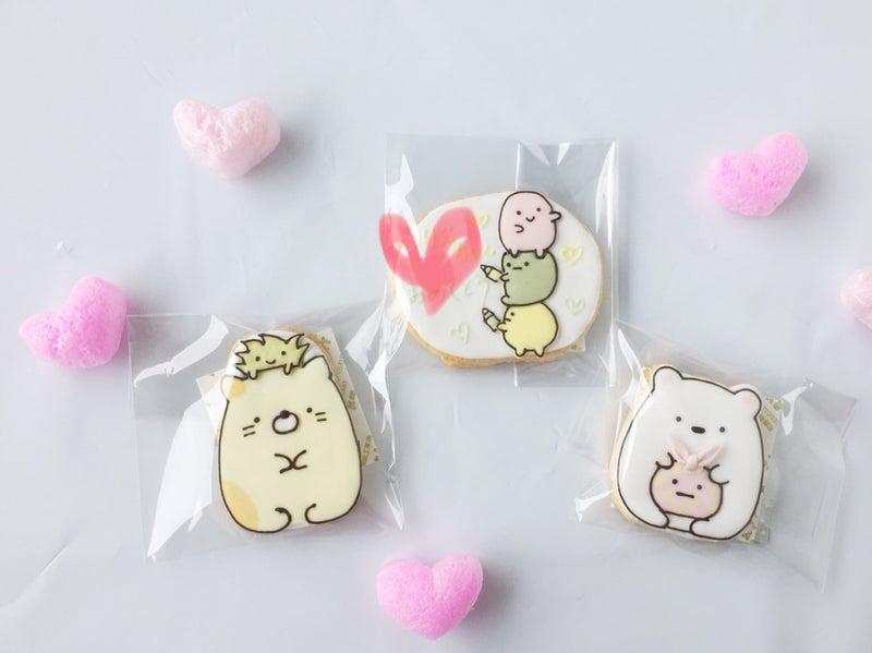 お誕生日にすみっこぐらし 神戸須磨天然色素のアイシングクッキー