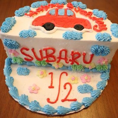 ハーフバースデーケーキ♡の記事に添付されている画像