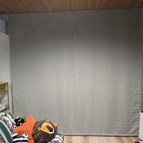 シェードカーテンのすすめの記事に添付されている画像