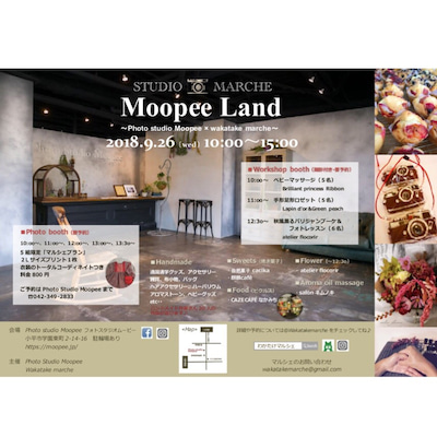 Moopee Land に参加します♪の記事に添付されている画像
