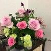 9月のお花の画像