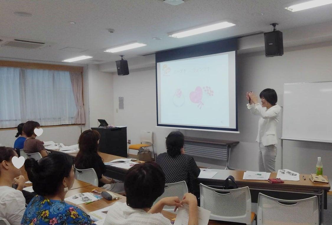 【静岡】お年玉を機にお金の大切さが学べる おこづかい教室参加者募集の記事より