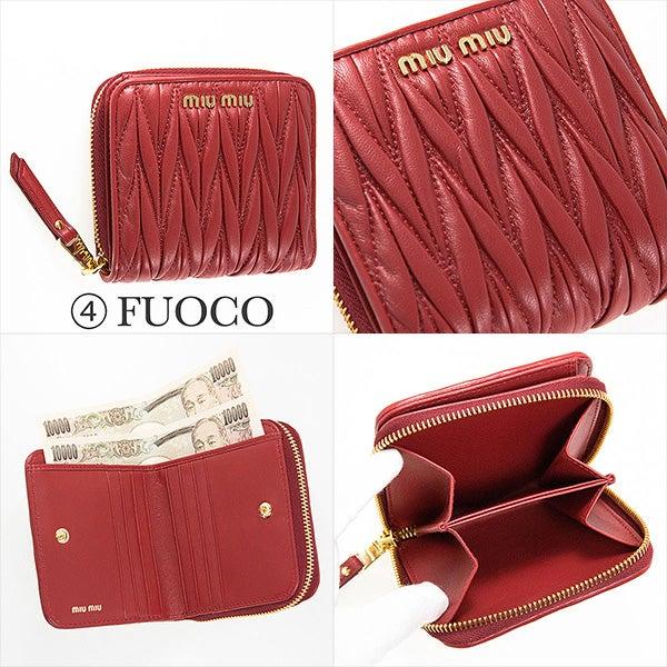 big sale 818f8 08e64 MIUMIU 折りたたみ財布 5ML522 MATELASSE FUOCO | LaGalleriaの ...