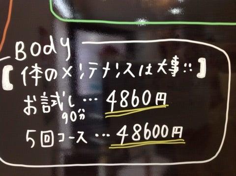 {97C6946C-31FD-4C8D-9BA7-2DB8775FEC23}
