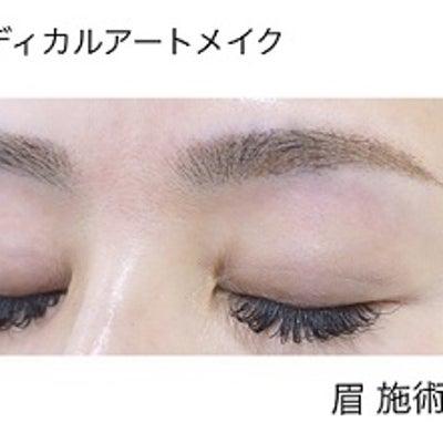 自然なパウダー眉に3Dで毛並を足しました♪の記事に添付されている画像