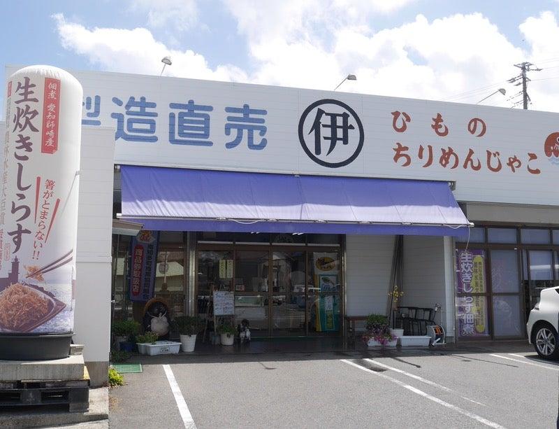 マル 伊 商店