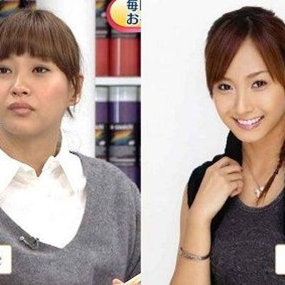 藤本美貴さん(ミキティー)も痩せた!ダイエットはベルタ酵素!の記事に添付されている画像