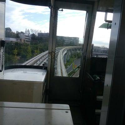 出張施術(不妊鍼灸)で東京に向かいますの記事に添付されている画像