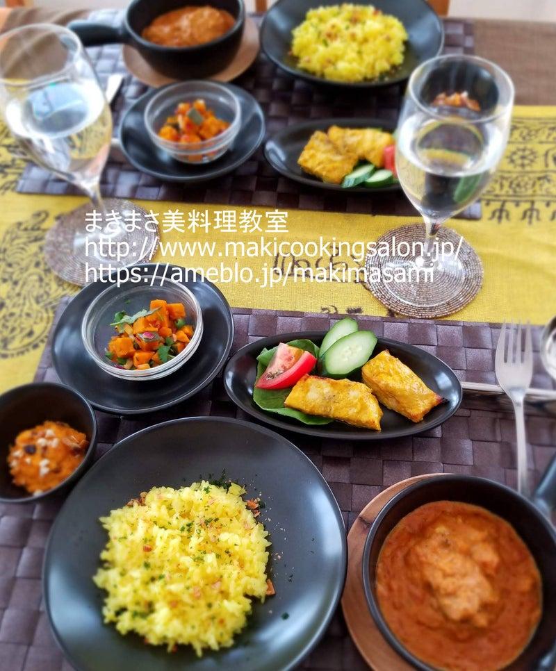まき まさ美料理教室インド料理レッスン
