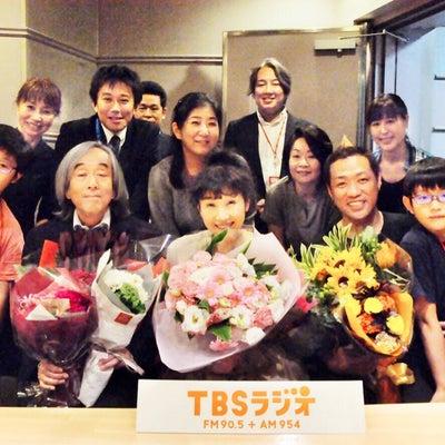 TBSラジオ『夢をかなえよう』終了の報告。の記事に添付されている画像