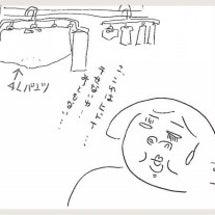 デカパンツ【漫画】