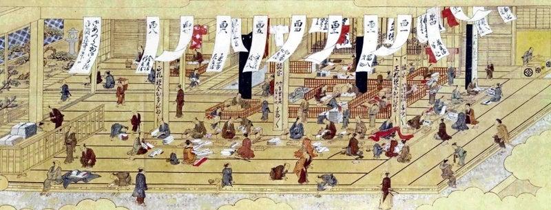 きょうはなにいろ? cp.100-16 日本の色の歴史 江戸篇②   常磐屋本舗 ...