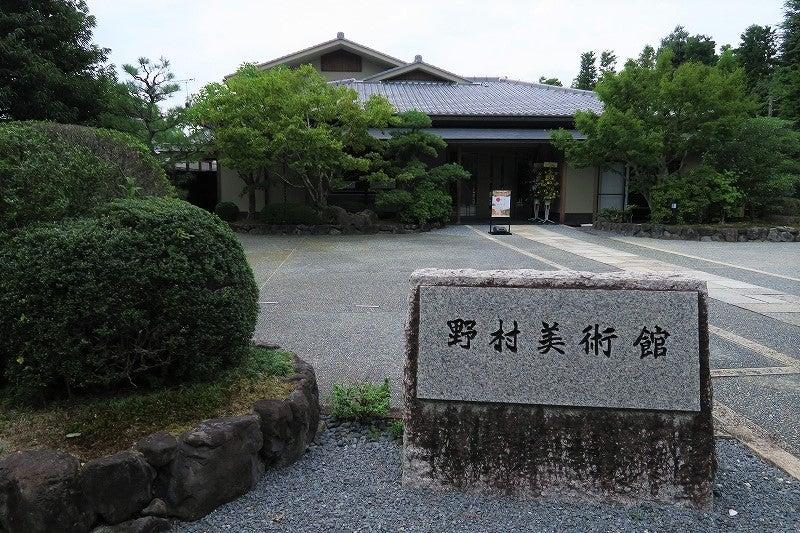 南禅寺を横目に野村美術館へ | ...