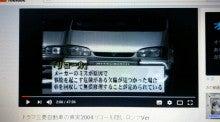 三菱 自動車 リコール 三菱ふそう スーパーグレート、IGスイッチ不具合で突然のエンジン停止