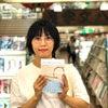 天才脚本家の伊藤ちひろ作・小説「ひとりぼっちじゃない」の画像