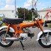 DAX50 初期型 [NO.204]