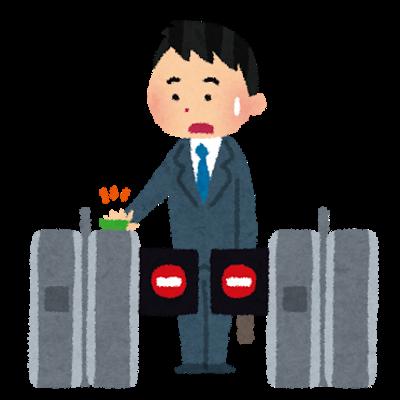 心斎橋駅についてまとめ[ホームから→改札階・地下街→地上までの道順]の記事に添付されている画像