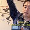 10/28(日) 猿田友さんの『電気となかよくなる電磁波講座』の画像