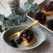 ホットケーキミックスと冷凍フルーツで『簡単アップサイドダウンケーキ』