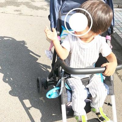3代目ベビーカー購入!の記事に添付されている画像