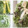 パリスタイル お花のある暮らしコースの画像