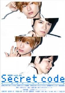 WBB vol.14『Secret code~幻のゲームオーバー~』